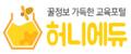 네듀 Logo