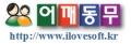 어깨동무 Logo