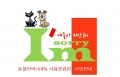 아이앰쏘리 Logo