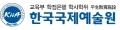 한국국제예술원 Logo