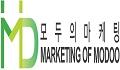 모두의마케팅 Logo