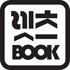 렛츠북 Logo
