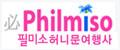 필미소 허니문 여행사 Logo