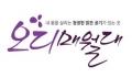 농업회사법인 오디매월대 Logo