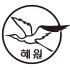 혜원출판사 Logo