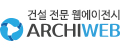 아키웹 Logo