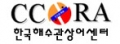 한국해수관상어센터 Logo
