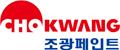조광페인트 Logo