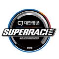 슈퍼레이스 Logo