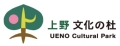 The Implementation Committee for New Concept Ueno, a Global Capital of Culture Logo