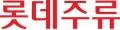 롯데주류 Logo