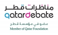 QatarDebate Center Logo