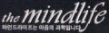 마인드라이프 Logo