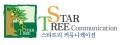 스타트리커뮤니케이션 Logo