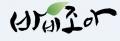 바비조아 Logo