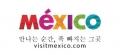멕시코관광청 Logo
