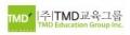 TMD교육그룹 Logo
