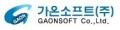 가온소프트 Logo