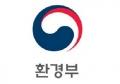 환경부 Logo