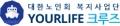 대노복지사업단 Logo