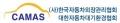 대한자동차대기환경협회 Logo