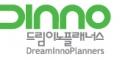 드림이노플래너스 Logo