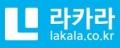 라카라 코리아 Logo