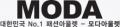 모다아울렛 Logo