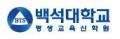 백석신학원 Logo