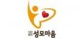 사단법인 성모마음 Logo