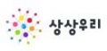 상상우리 Logo