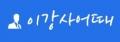 스토리메이트 Logo