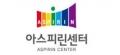 아스피린센터 Logo