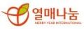 열매나눔인터내셔널 Logo