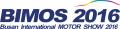 부산국제모터쇼조직위원회 Logo