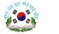 한국문학방송 Logo
