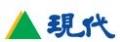 현대그룹 Logo