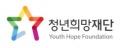 청년희망재단 Logo