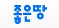 좋은땅출판사 Logo