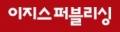 이지스퍼블리싱 Logo