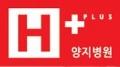 H PLUS Yangji Hospital Logo