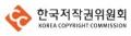 한국저작권위원회 Logo