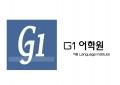 지원어학원 Logo