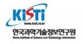 한국과학기술정보연구원 Logo