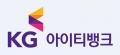 KG아이티뱅크 교육원 Logo