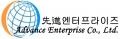 선진엔터프라이즈 Logo