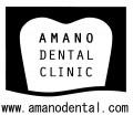 Amano Dental Clinic Logo