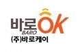 바로케이 Logo