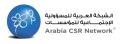 Arabia CSR Network Logo