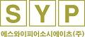 에스와이피어소시에이츠 Logo